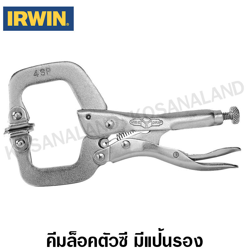 """4SP Vise-Grip 4/"""" Locking C-Clamp with Swivel Pads"""